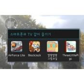 [앱리뷰] 앱 하나로 블랙잭규칙 TV·스마트폰 동시에 즐기기 블랙잭규칙