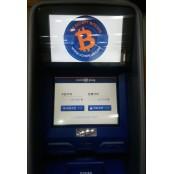 비트코인 ATM, 3월7일 한국서 선보인다