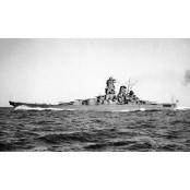 전함 야마토는 바다에 가라앉아 있다 야마토전함