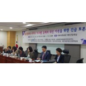 미국은 20년, 한국은 1년... 아동 성인만남사이트 성착취 사이트 운영자·이용자