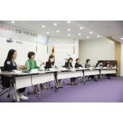 """양성평등전담부서 출범 1년 """"성평등정책 추진 기반 마련… 성기능강화 권한은 한계"""""""