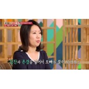 """김지윤 """"여성의 솔로 솔로탈출법 탈출법?"""