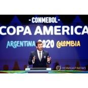 2020 코파 아메리카 코파아메리카 조 편성 완료... 코파아메리카 아르헨-칠레 개막전 성사 코파아메리카