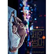서나영·이해준