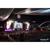 2020 아시아콘텐츠&필름마켓 E-IP 레드마켓 마켓 참가작 모집…19일까지 레드마켓 접수