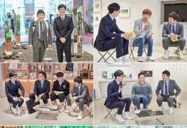 방탄소년단 춤으로 조회수 700만 뷰 달성한 '자기님', 오늘(18일) '유퀴즈' 뜬...