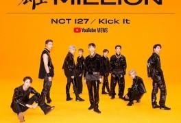 NCT 127 '영웅' MV, 1
