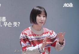 """'싱어게인' 요아리 """"송"""