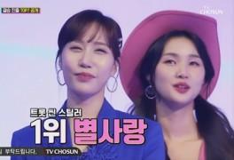 별사랑·김태연·김의