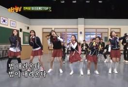 '미스트롯2' TOP7 흥부