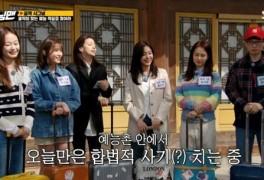정혜인, 첫인상 투표에서 몰표...'황신혜 닮은꼴' 눈길 (런닝맨)[종합]