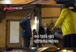 """신효범 """"김도균과 사적연락? 통화도 안 해""""(불타는 청춘)"""