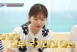 """'결혼' 박승희 """"삼남매"""