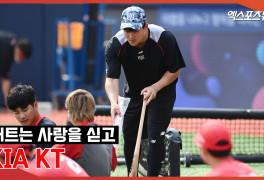 배정대-김선빈-박민, 배트는 사랑을 싣고[엑's 영상]