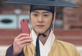 '홍천기' 공명, 김유정 향한 '애틋'→곽시양, 역모 알아차려