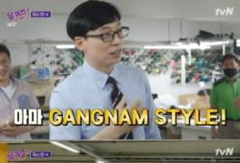 """'유퀴즈' 아이돌 무대의상 장인 """"서태지→방탄소년단 옷 만들어"""""""