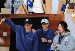 '런닝맨' 이광수, '하이킥 모기송' 업그레이드 버전