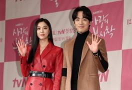 서지혜·김정현, 안 사귄다더니 자택 데이트 포착