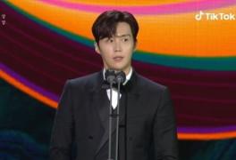 [제 57회 백상예술대상] 서예지 불참, 김선호 홀로 인기상 수상
