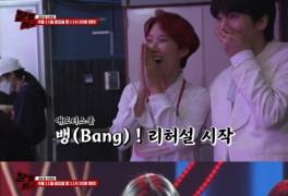 """'문명특급' 재재, 애프터스쿨 가희 무대에 """"소름돋아"""""""