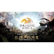 스카이문스, 대만 조이밤과'드래곤라자2' 조이밤 퍼블리싱 계약