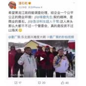 [베이징 현장에서] 야부리 스키장에서 정부 공개성토한 中 야부리 기업인