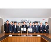 포스코케미칼·OCI, 과산화수소 사업 과산화수소 합작사 설립