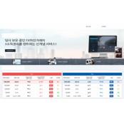 """""""사설 FX마진 거래는 도박""""… 금감원, 도박게임 소비자경보"""