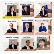 美 폼페이오, 대만 홍콩 차이잉원·홍콩 조슈아 웡과 홍콩 화상회의 갖는다