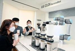 호텔·병원에 일상까지…LG전자, 신성장 또 다른 축 '로봇'