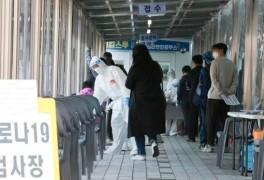 서울 코로나 신규 확진자 201명… 사흘째 200명대
