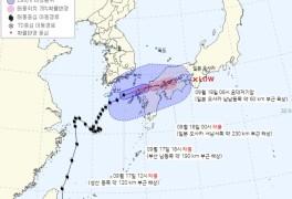태풍 '찬투' 오후 남해 동부 먼바다 지나… 경남권 해안 강한 비