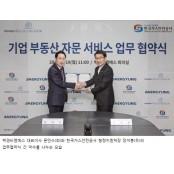 백경비엠에스, 한국가스안전공사와 업무협약