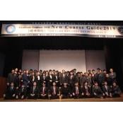 서울호서전문학교 호텔관광카지노과 과정, 졸업세미나 개최 카지노과