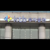 KTB자산운용, 라임에 이어 '100억 사모펀드' TCA 환매중단