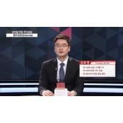 [5스타전략] 글로벌 증시 증시현황 현황 및 시장 증시현황 전략