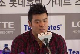 '연봉 27억' 추신수 실은 신세계 야구단…계획이 뭐니?