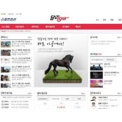 스포츠조선닷컴-코리아레이스, 정확성 높은 경마 전문 경륜예상코리아레이스 사이트 '달리go' 론칭