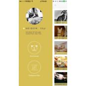 """""""개팔자 상팔자!""""… 애완동물 도깨비콘돔 짝짓기 앱 나온다 도깨비콘돔"""