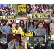 [TV체크] '황금알' 변기수, 방송 도중 황금알 출연진 대장암 '위험' 진단…충격