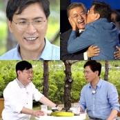 '냄비받침' 안희정 지사, 냄비닷컴 문 대통령과 볼뽀뽀 냄비닷컴 비화 공개