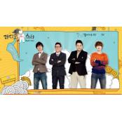 """[DA:이슈] '라디오스타'도 대체편성行…""""MBC는 결방 중""""(ft.총파업) 스타스포츠 편성표"""