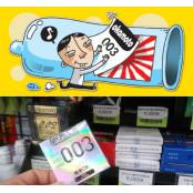 오카모토 '위안부 콘돔' 불매 움직임