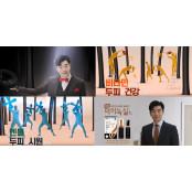 현대약품 '복합 마이녹실' 마이녹실 새 광고 온에어 마이녹실