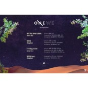 원위, 29일 '2/4' 야행성 발매…타이틀곡은 '야행성'