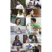 """[DA:클립] '우다사' 박연수 """"결혼하고 싶다""""→子지욱 성인만남사이트 """"나 성인되면 해""""…먹먹"""