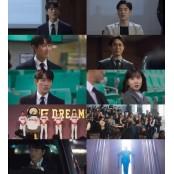 [TV북마크] '스토브리그' 유종의 미…최고 22.1% 기록하며 해피엔딩 야잘알닷컴