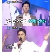 '미스터트롯' 장민호, 첫 쩍벌 EDM 도전→쩍벌 댄스 쩍벌 완벽소화