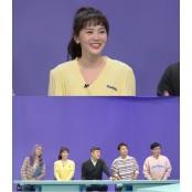 """'해투4' 오마이걸 효정 """"아줌마 같다는 아줌마닷컴 말에 다이어트 결심"""""""