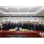 해외로 뻗어나가는 한국 경마…카자흐스탄에 '100년 노하우' 전수 하나로경마